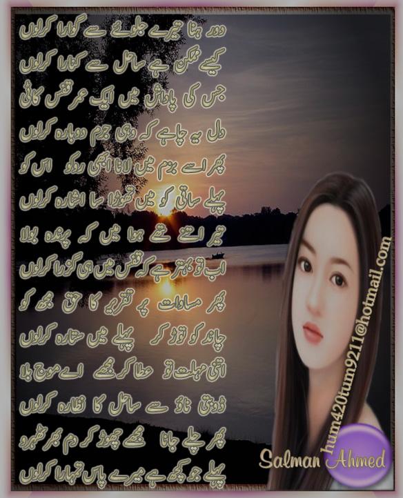 46 ahmed hotmail com yahoo mail com: